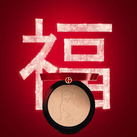 Chinese New Year Highlighting Palette – Palette illuminante